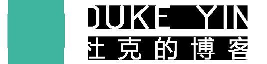 Duke Yin 尹德磊