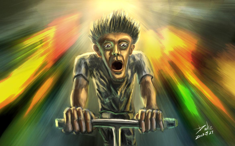 我爱骑单车