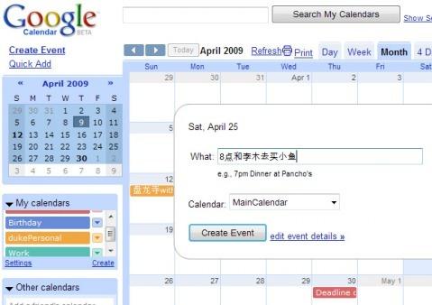 Google:不仅是最好的搜索引擎