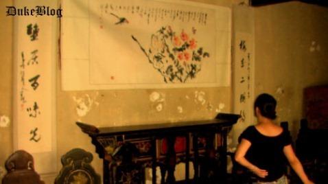 黑井 with S.Hui