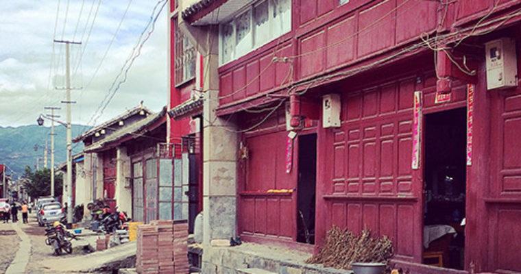 板桥古镇一日游