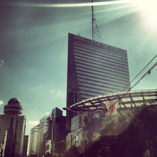 Sunny day in Kunming