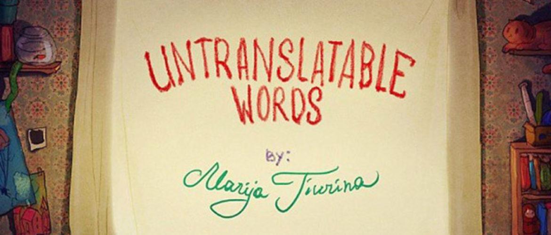 难以被翻译成英语的14个词