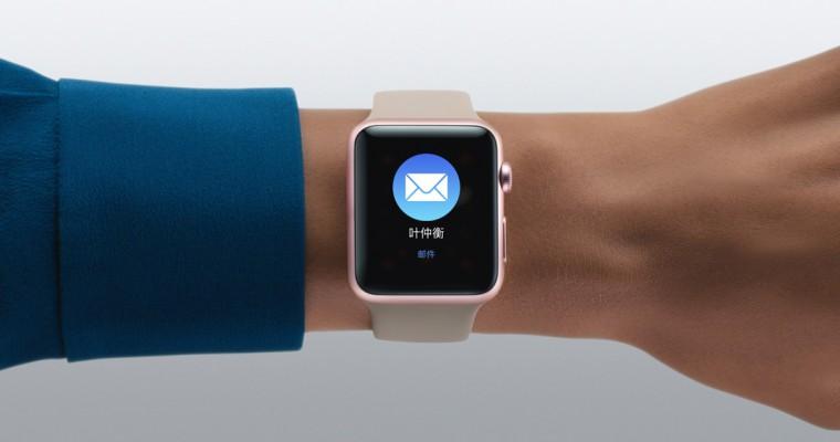 Apple Watch 体验报告