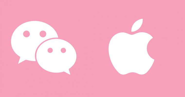 微信与苹果之争